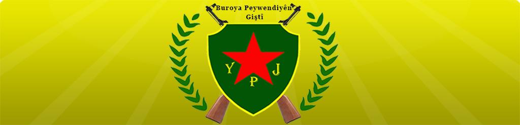 YPJ Public Office